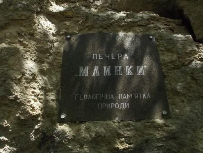 28-29 жовтня<br> Івано-Франківськ – Млинки